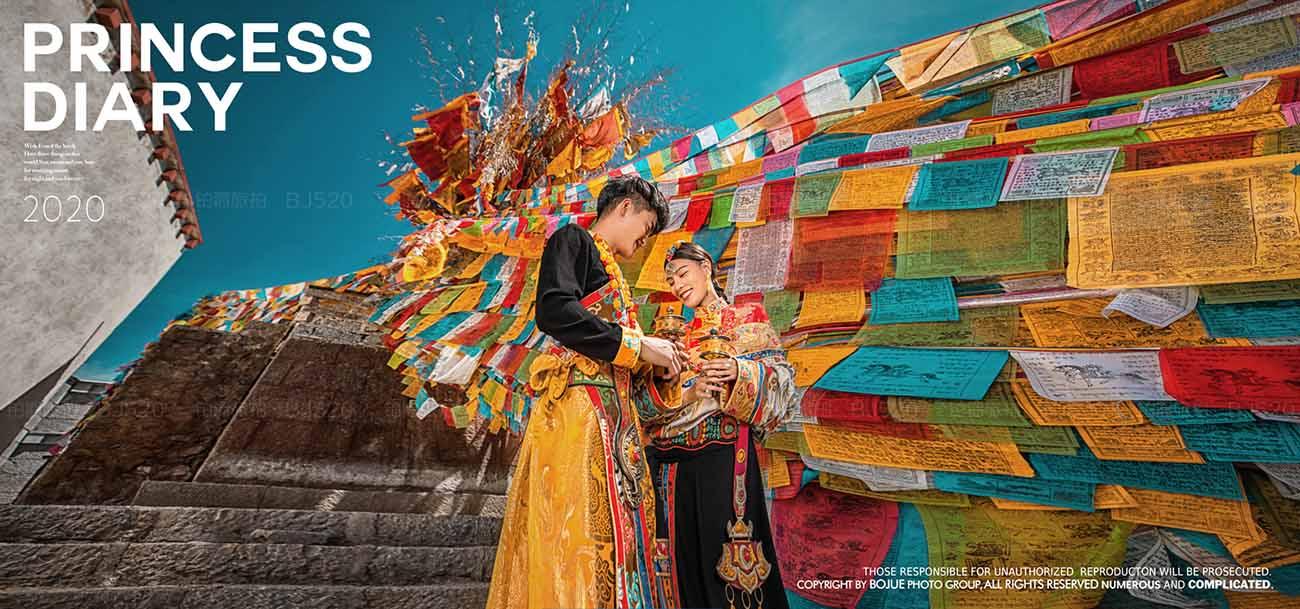 去西藏拍婚纱照4.jpg